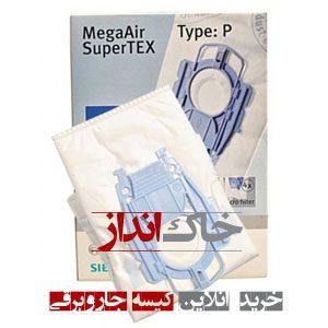 پاکت جاروبرقی بوش و زیمنس  Vacuum cleaner dust bag Type p