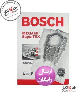 پاکت جاروبرقی بوش و زیمنس Vacuum Cleaner Dust Bag type GXXL ارسال رایگان