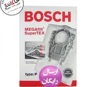 پاکت جاروبرقی بوش و زیمنس Vacuum Cleaner Dust Bag Type p ارسال رایگان
