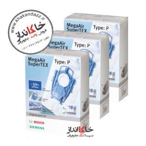 پاکت جاروبرقی بوش و زیمنس Vacuum Cleaner Dust Bag type p ارسال رایگان pack3d