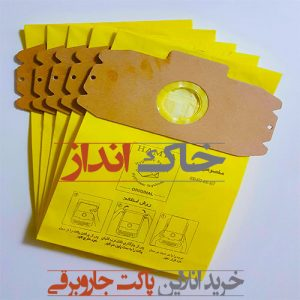 پاکت میکروفیلتری جاروبرقی AEG 407