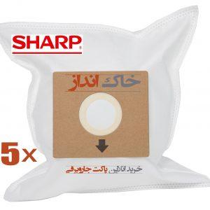 پاکت جاروبرقی شارپ ارسال رایگان
