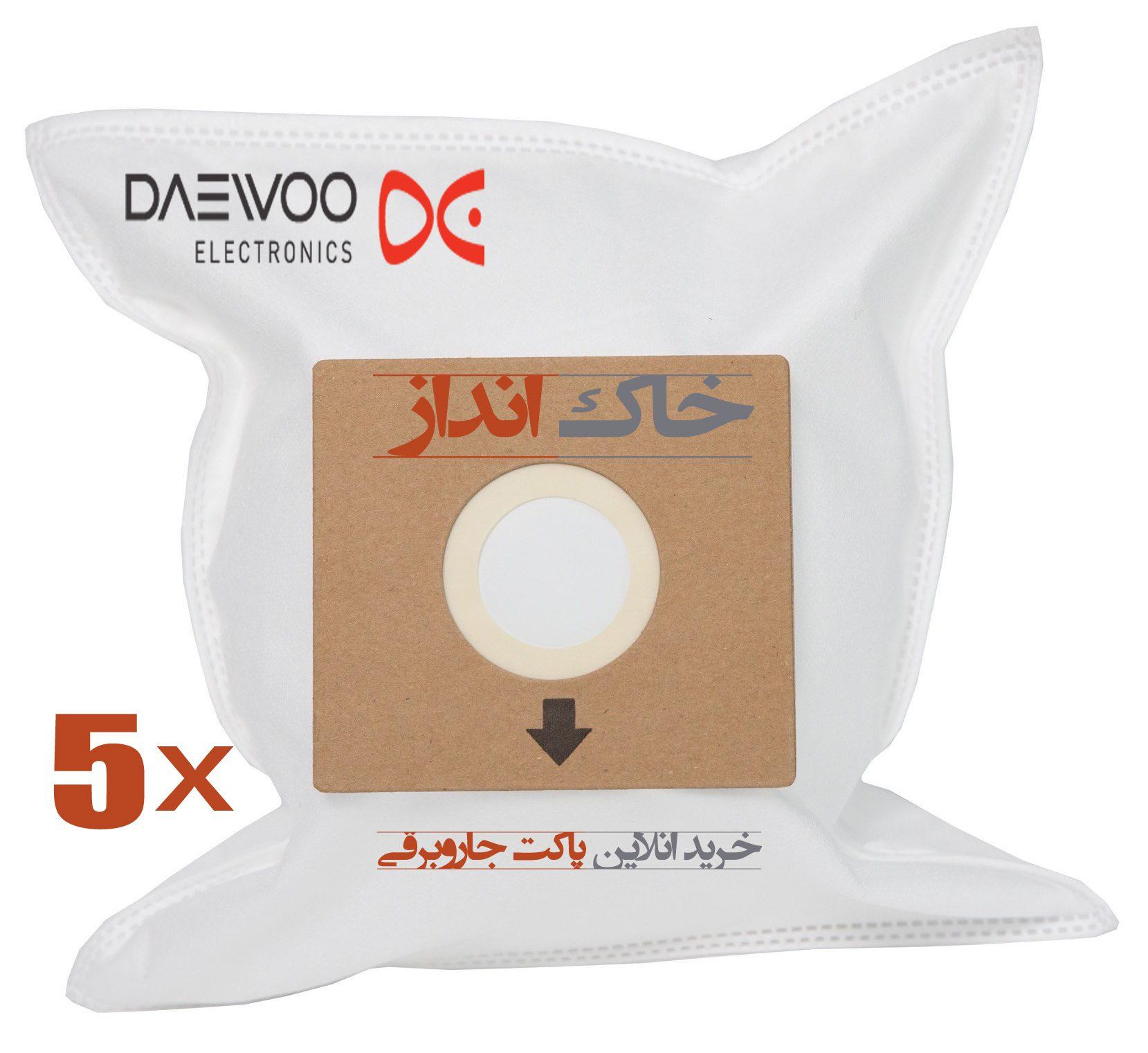 پاکت جاروبرقی دوو – daewoo – ارسال رایگان