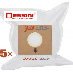 پاکت هپا جاروبرقی دسینی – DESSINI – ارسال رایگان