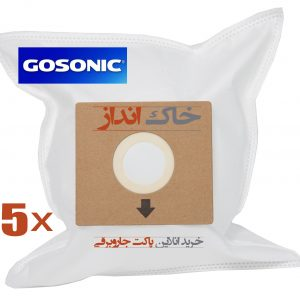 پاکت جاروبرقی گوسونیک – GOSONIC – ارسال رایگان
